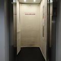Chemistry Teaching Lab - Lifts - (2 of 7) - Passenger lift
