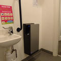 Radcliffe Humanities - Toilets - (4 of 6) - Hand dryer