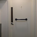 Radcliffe Humanities - Toilets - (6 of 6) - Pull bar and lock on door
