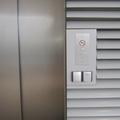 Andrew Wiles Building - Lifts - (1 of 3)