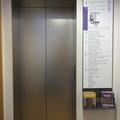 Ashmolean Museum - Lifts - (1 of 5)