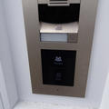 Blackfriars - Entrances - (6 of 7) - Annexe - Intercom and touch screen