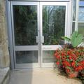 Botanic Garden - Doors - (2 of 4)