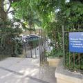 Botanic Garden - Entrances - (1 of 5)