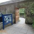 Botanic Garden - Entrances - (5 of 5)