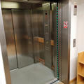 English Faculty Library - Lifts - (2 of 3)