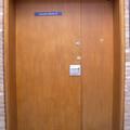 Ewert House - Doors - (3 of 5)