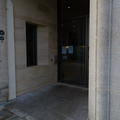 Exeter - Entrances - (5 of 6) - Main Door - Cohen Quad