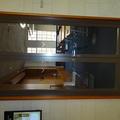 Exeter - Seminar Rooms - (3 of 11) - Doors - Ruskin Room
