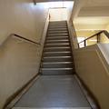 Inorganic Chemistry - Stairs - (3 of 5)