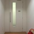 Knowledge Centre - Accessible toilets - (2 of 2)