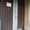 Merton College - Doors - (3 of 3)