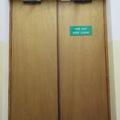 Physical and Theoretical Chemistry Laboratory - Doors - (2 of 3)