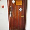 St Edmund Hall - Doors - (1 of 5)