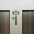 Weston Library - Lifts - (1 of 3)