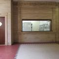 Weston Library - Reception - (2 of 3)